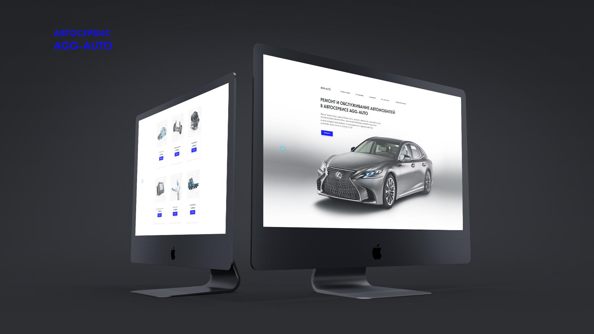 Дизайн сайта автосервиса фото f_301590f02e55beae.png