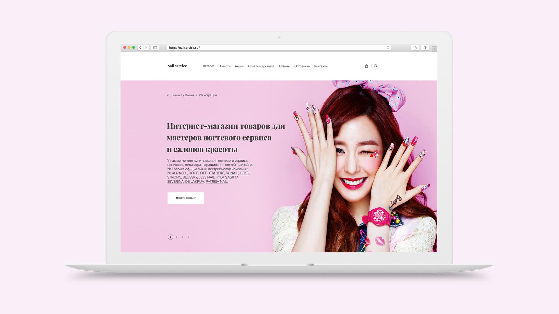 Разработка дизайна главной страницы сайта интернет-магазина фото f_331594e6b8ee3a51.png