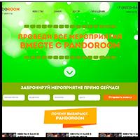 Сайт про мероприятия