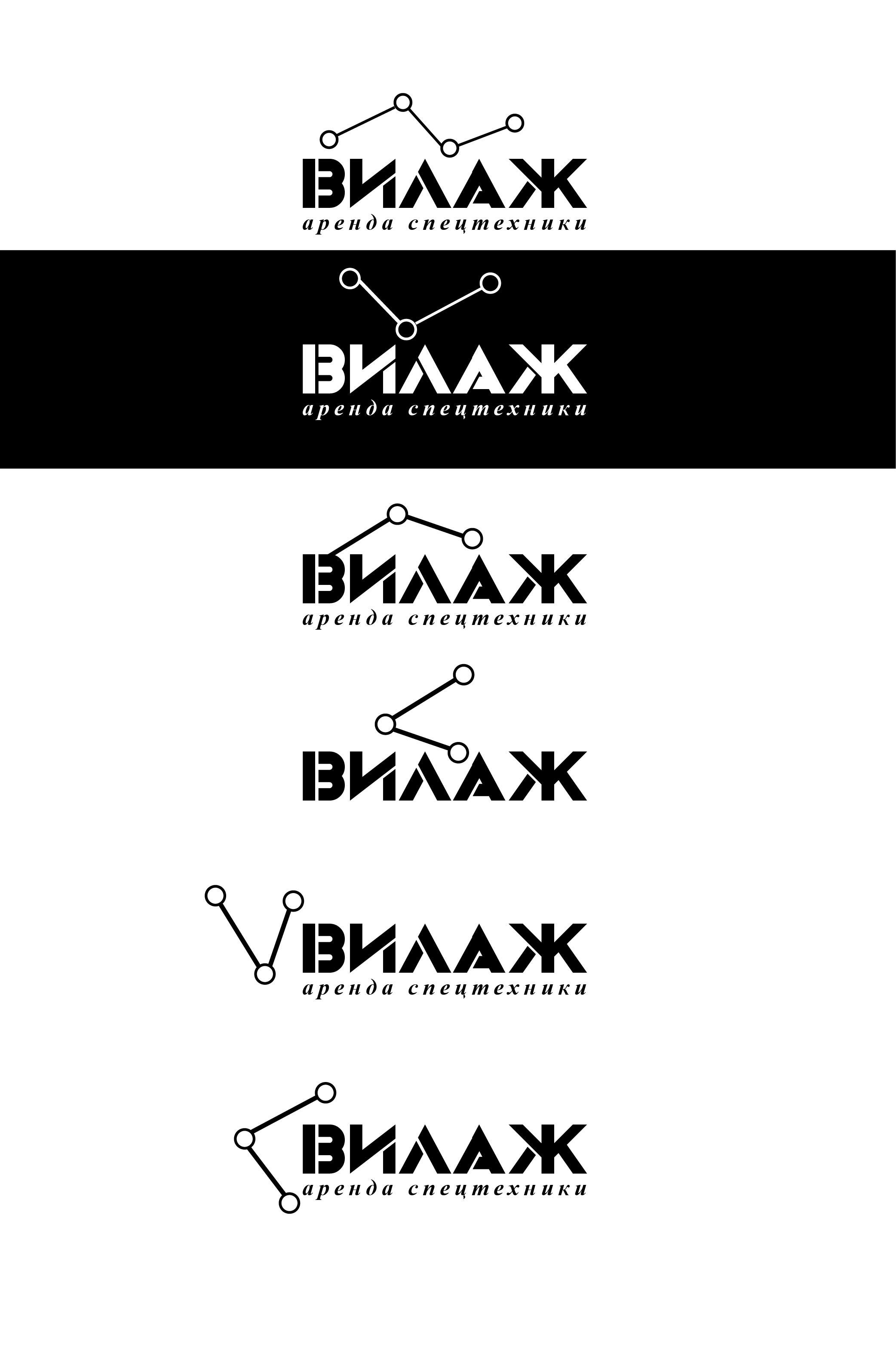 Логотип для компании по аренде спец.техники фото f_009598f0a70caac7.jpg