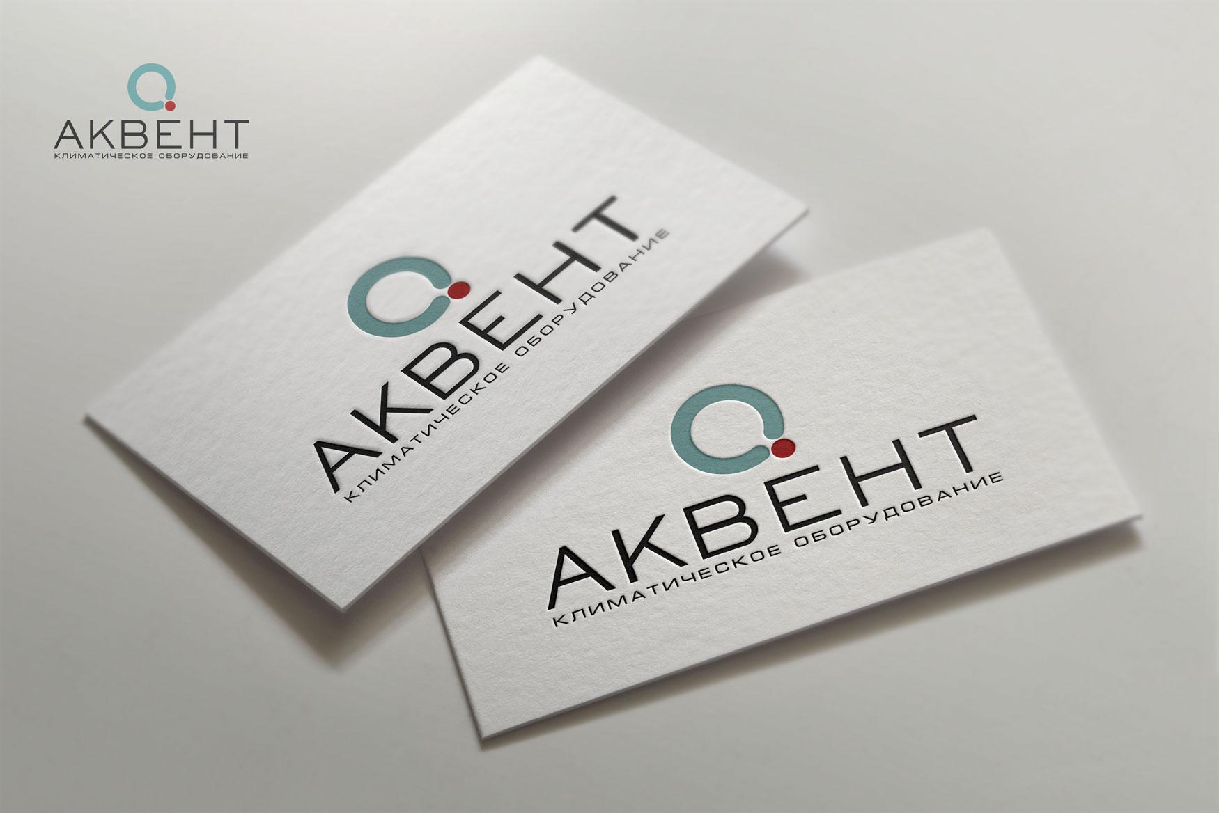 Логотип AQVENT фото f_116527e7f5f71042.jpg