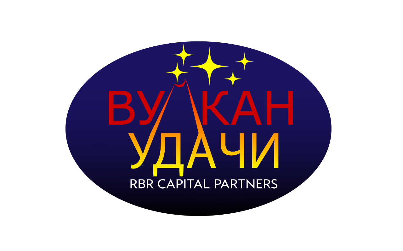 Разработка логотипа для брокерской компании ВУЛКАН УДАЧИ фото f_159519bae45a4474.jpg