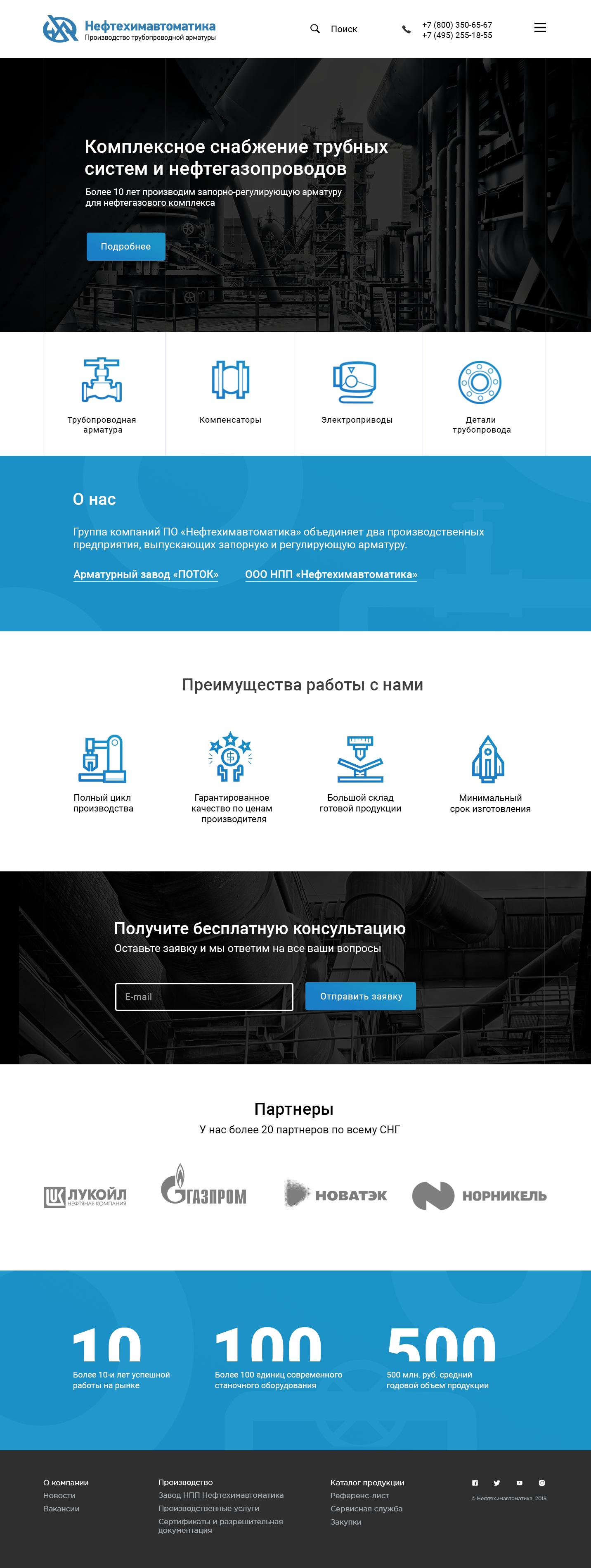 Внимание, конкурс для дизайнеров веб-сайтов! фото f_2255c63143591026.png