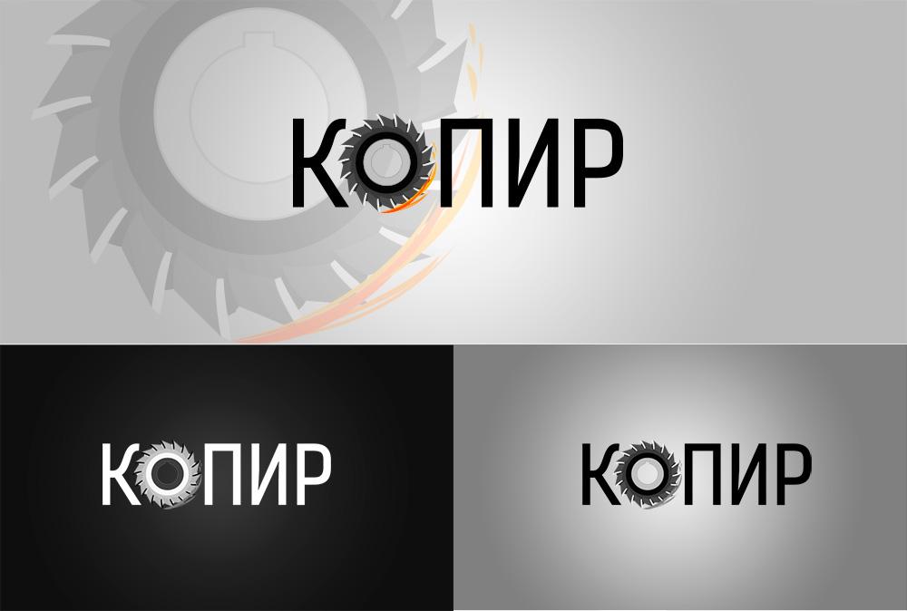 ООО Копир