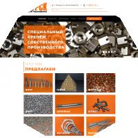 Сайт ООО «РусСпецКрепёж» — крупной компании-производителя металлических изделий и спецкрепежа. [Сентябрь 2018 г.]