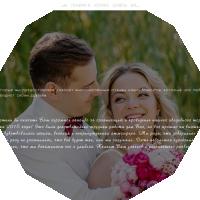 Лендинг для «Kokhanova Wedding» — свадебное агентство. [Декабрь 2015 г.]