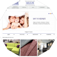 Сайт-каталог компании-производителя мебельных тканей. VipTextil [Февраль 2018]