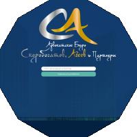 Сайт для Адвокатского бюро «Скоробогатов, Агеев и партнёры» [Август 2015 г.]