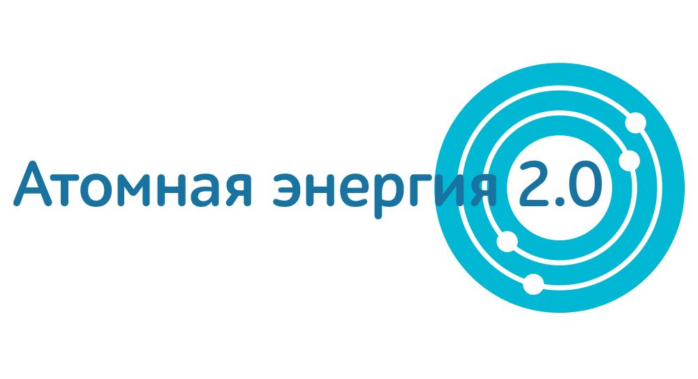 """Фирменный стиль для научного портала """"Атомная энергия 2.0"""" фото f_2365a0dc45b55090.jpg"""