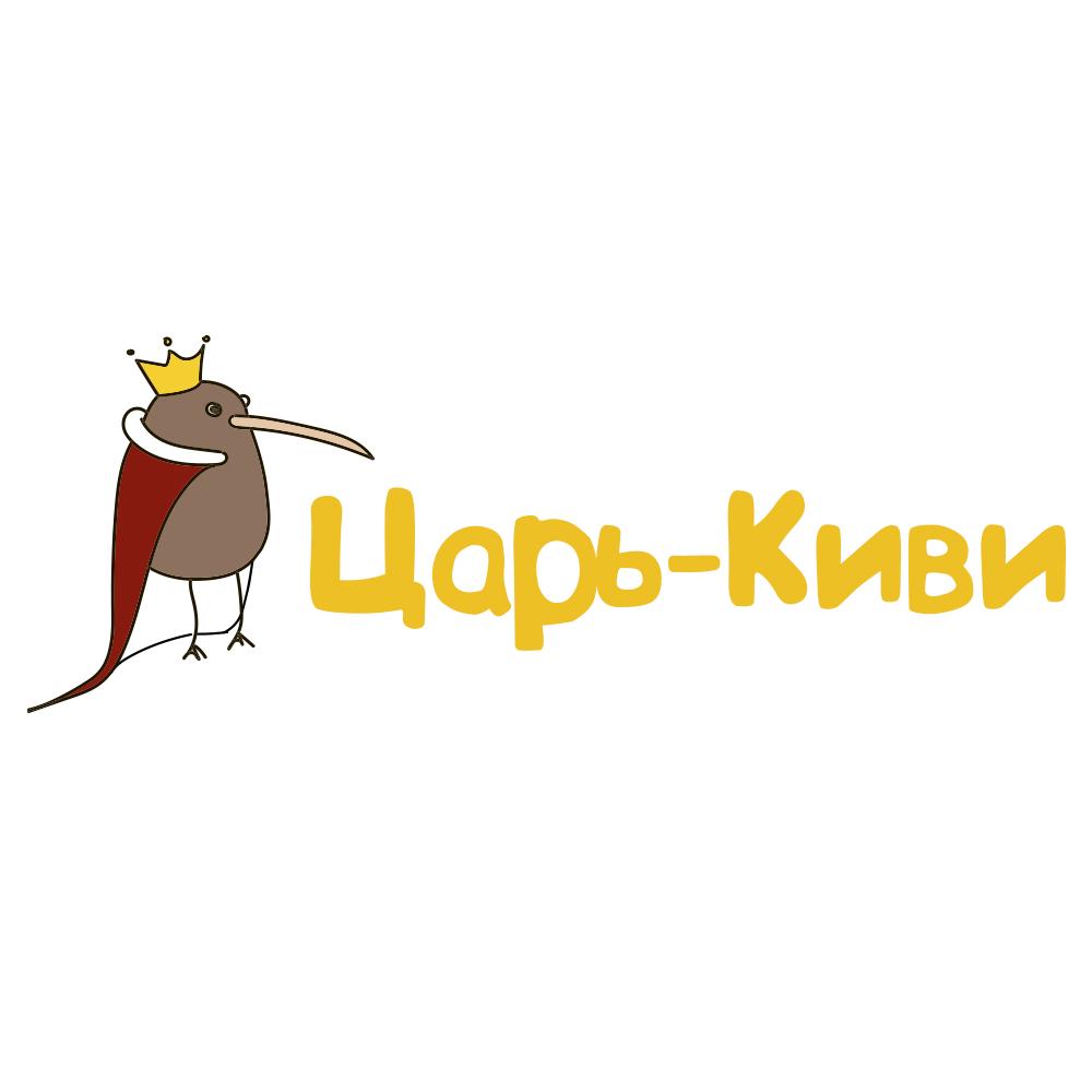 """Доработать дизайн логотипа кафе-кондитерской """"Царь-Киви"""" фото f_7155a083b5965e37.jpg"""