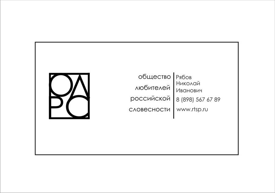 дизайн  визитки фото f_4d78f97ad5c94.jpg