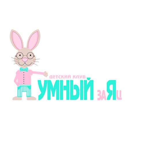 Разработать логотип и фирменный стиль детского клуба фото f_008555bbfe3b80e6.png