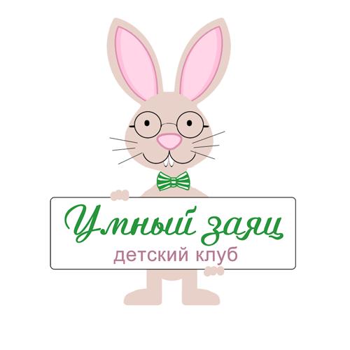 Разработать логотип и фирменный стиль детского клуба фото f_56055561f89548a3.png