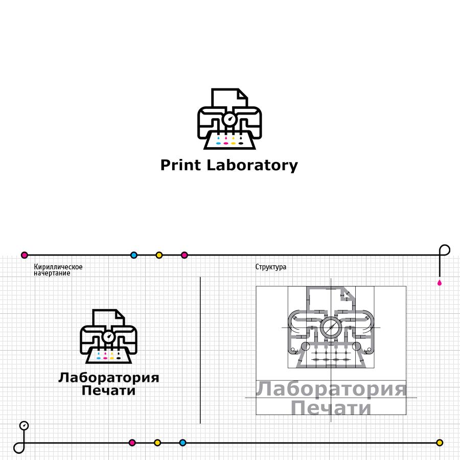 Print laboratory