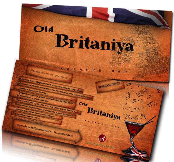 Old Britaniya