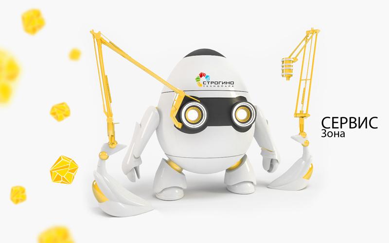 """Робот-персонаж для """"Технопарка Строгино"""" 5"""