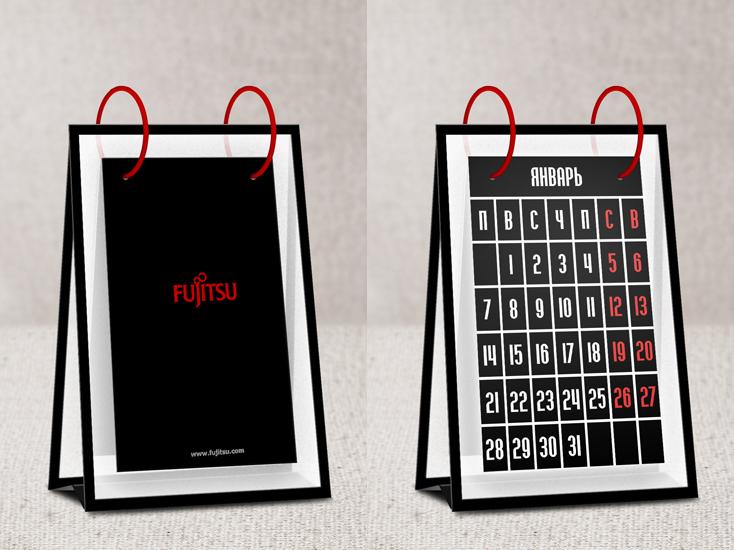Fujitsu календарь2