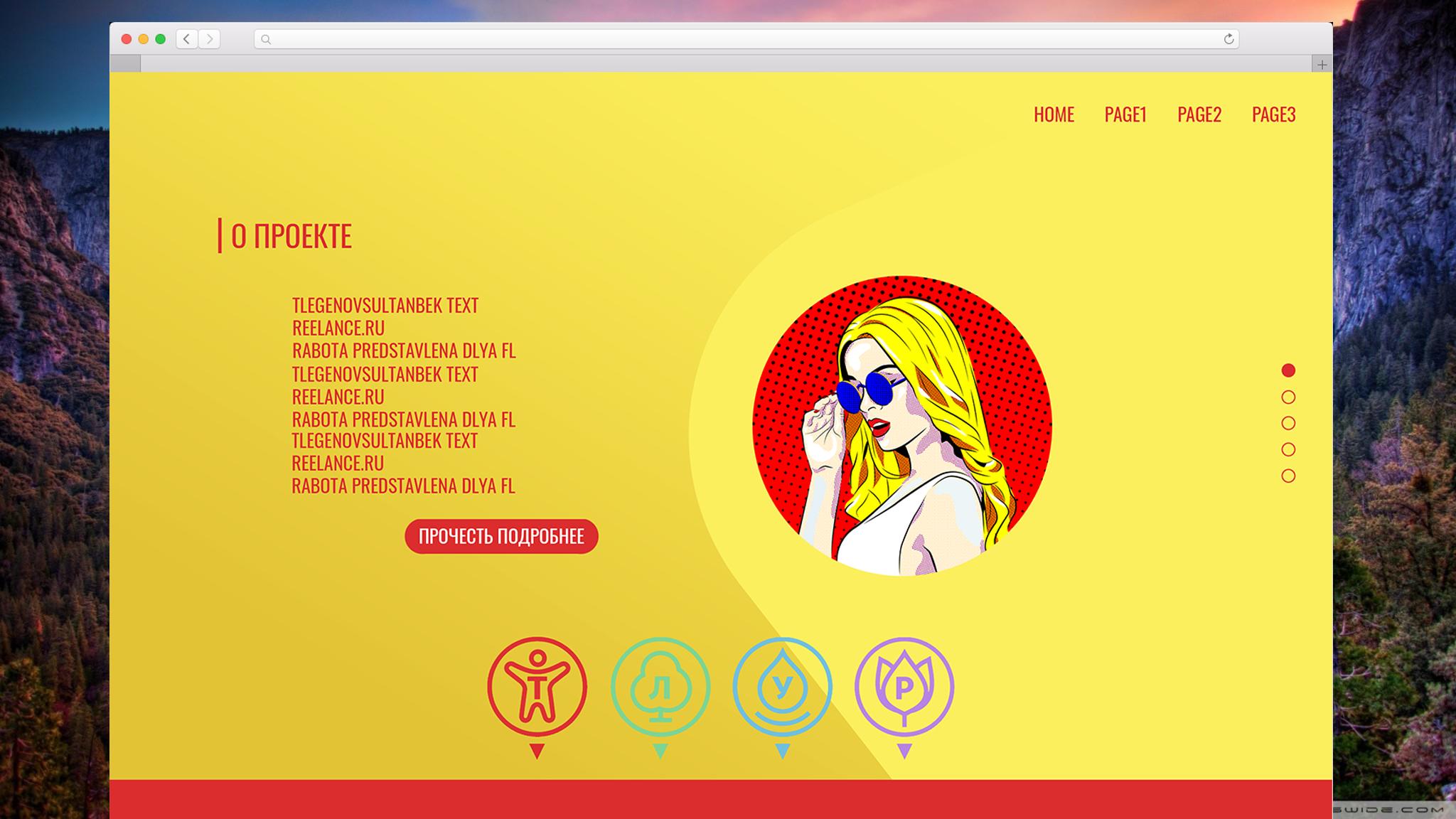 Креативный дизайн внутренней страницы портала для детей фото f_3305cfaad1b3b5eb.png