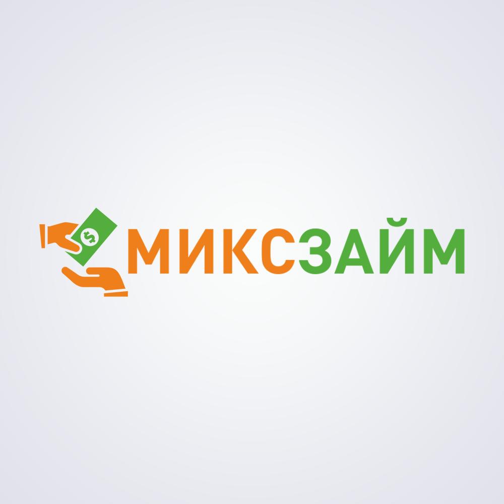 Разработать логотип фото f_6495acd03a3aa68a.png