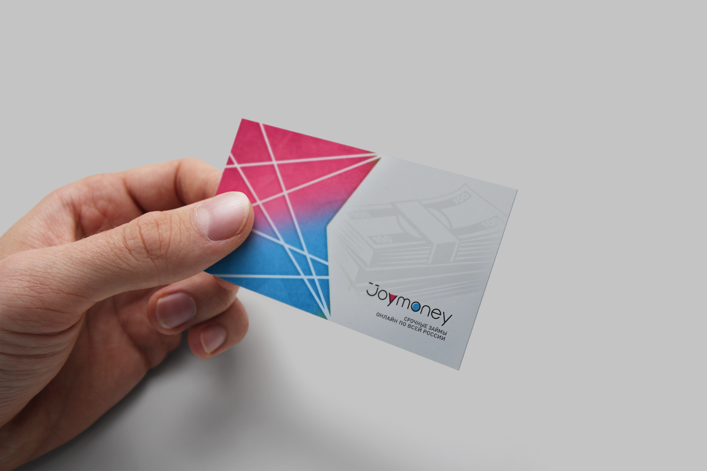 Разработать дизайн визиток фото f_9005ad1debbeec01.png