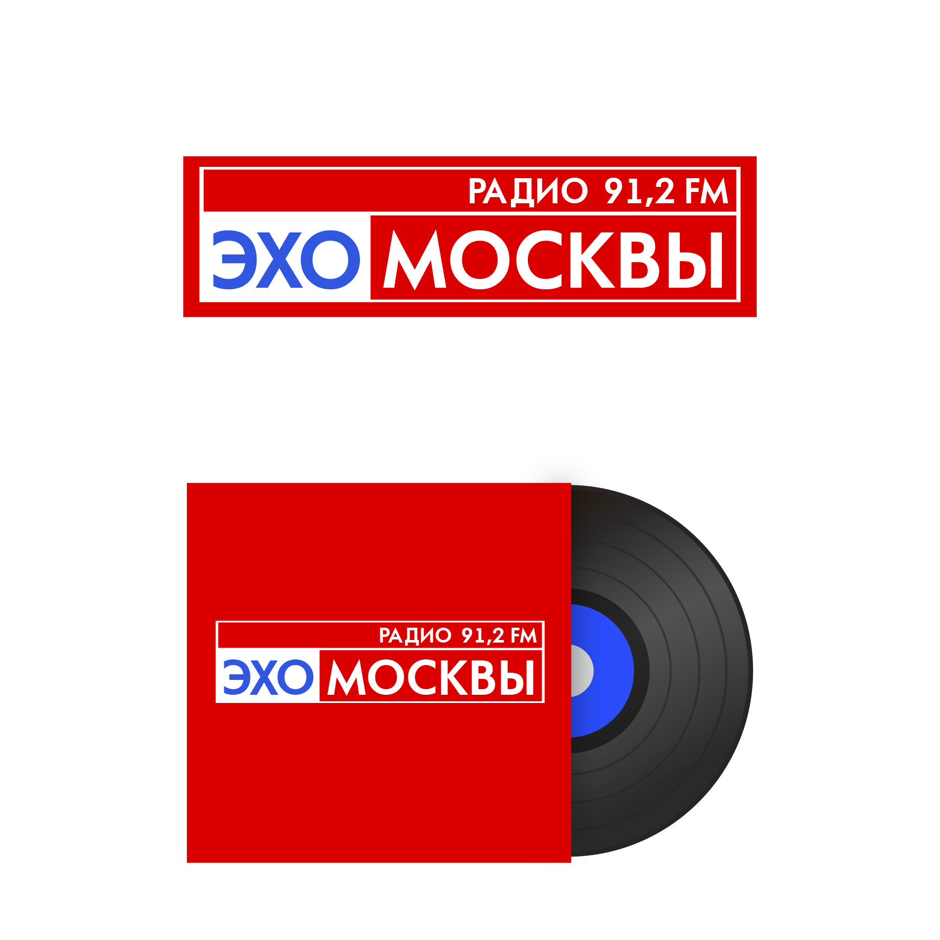 Дизайн логотипа р/с Эхо Москвы. фото f_0715627725228ccf.jpg