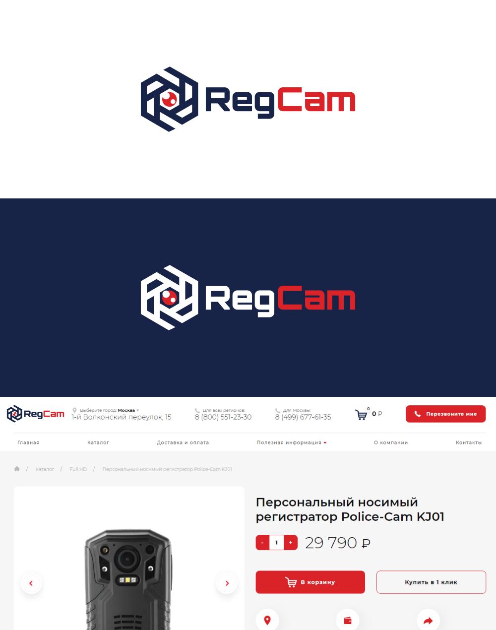 RegCam