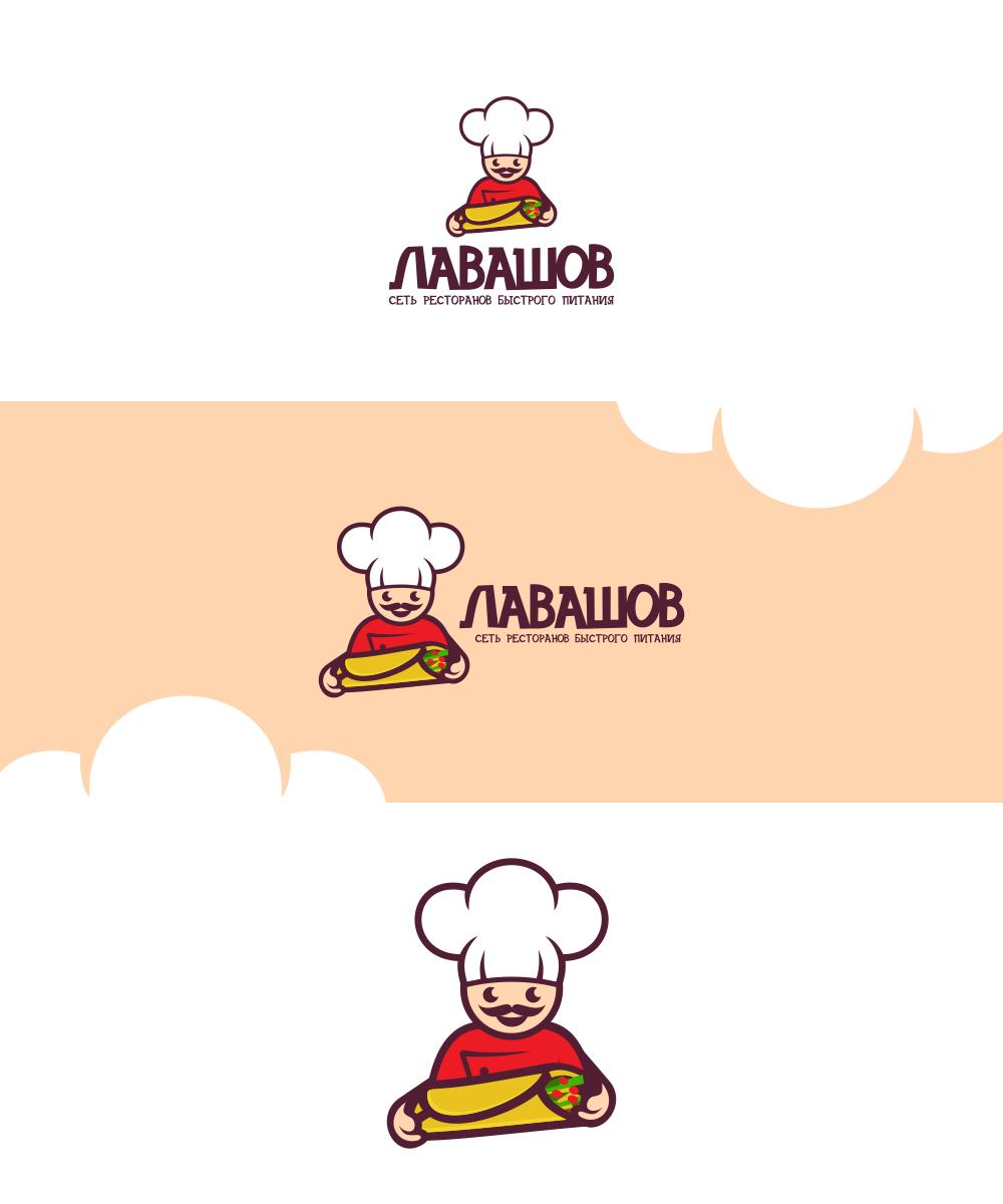 Лавашов