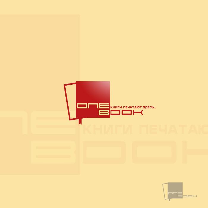 Логотип для цифровой книжной типографии. фото f_4cc3f7fd70b55.jpg