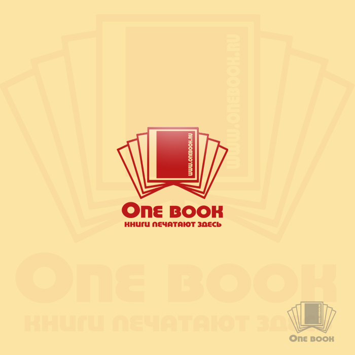 Логотип для цифровой книжной типографии. фото f_4cc434826d1fd.jpg
