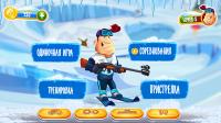 Biathlon (Main)