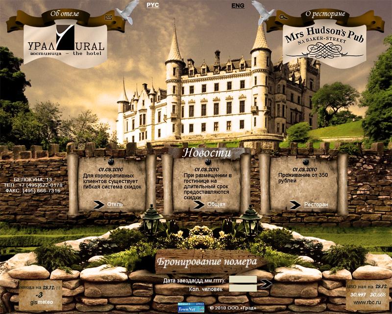 ! Победителям web - дизайна - Редизайн сайта фото f_4c5461989def7.jpg