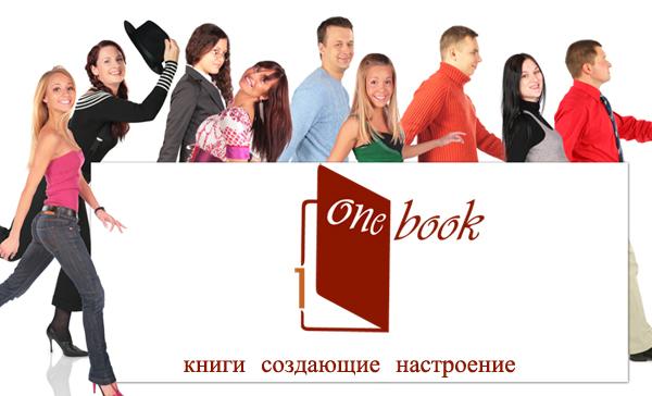 Логотип для цифровой книжной типографии. фото f_4cc482fff1009.jpg