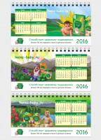 календарь1