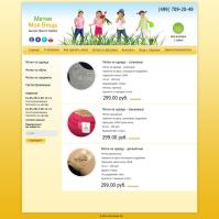сайт  myvesch