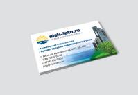 визитка Eisk-leto