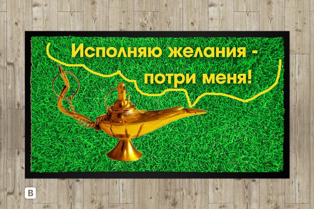 Сделать дизайн приддверного коврика фото f_988558ec0ef09377.png