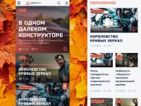 Geek TV - мобильное приложение   Android   iOS