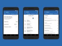 МГОУ - мобильное приложение   Android   iOS