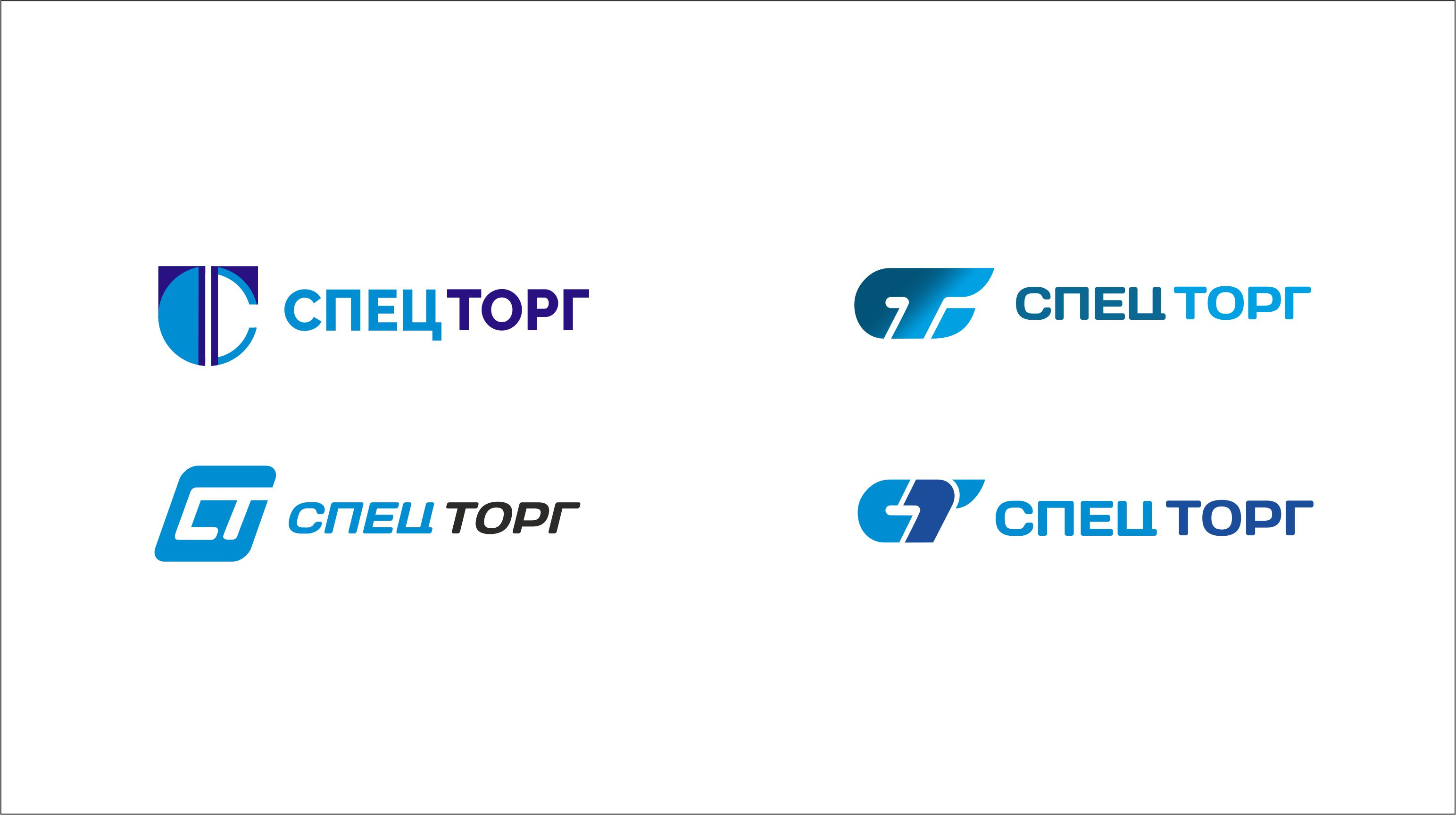 Разработать дизайн  логотипа компании фото f_0045dd165e44db71.jpg