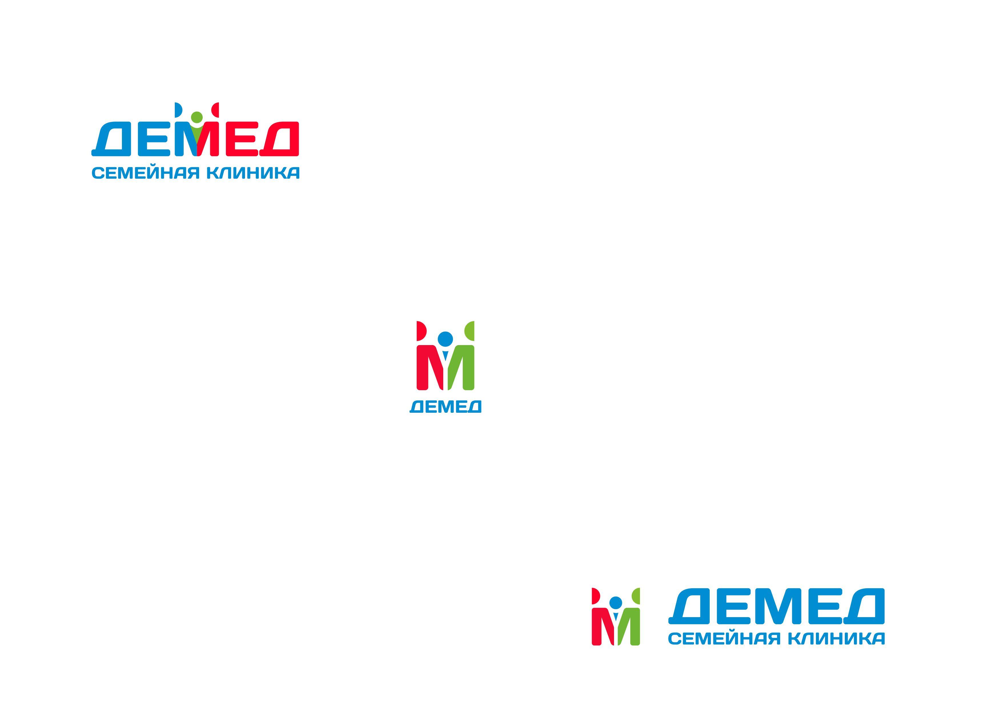 Логотип медицинского центра фото f_1075dcf0edb1c2d7.jpg