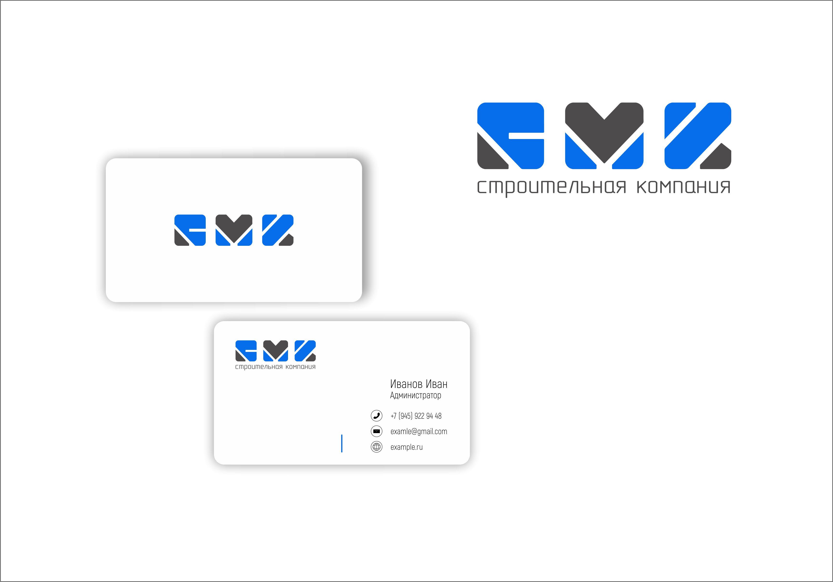Разработка логотипа компании фото f_2045dd91279943d9.jpg