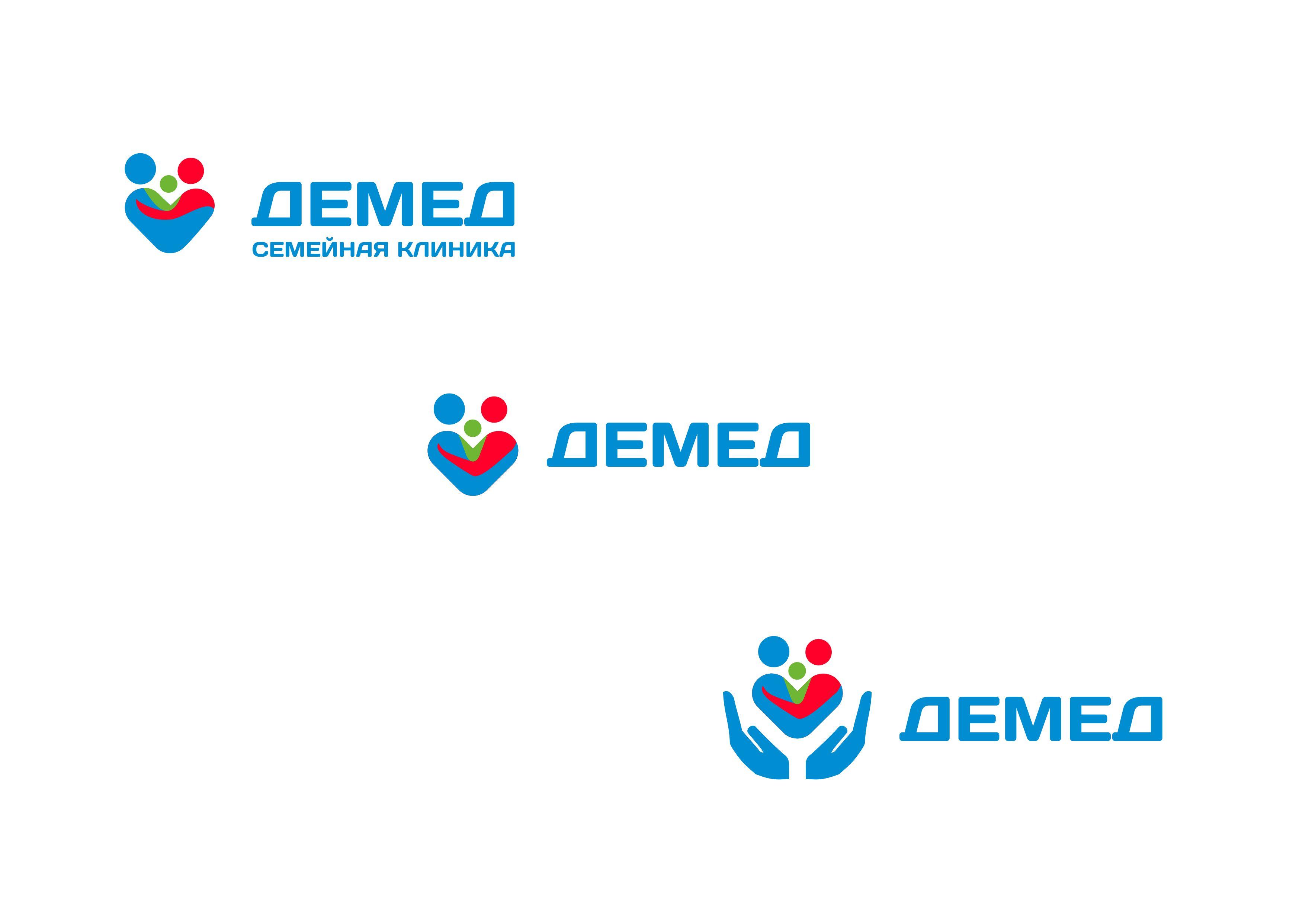 Логотип медицинского центра фото f_5105dcf0e9136d01.jpg