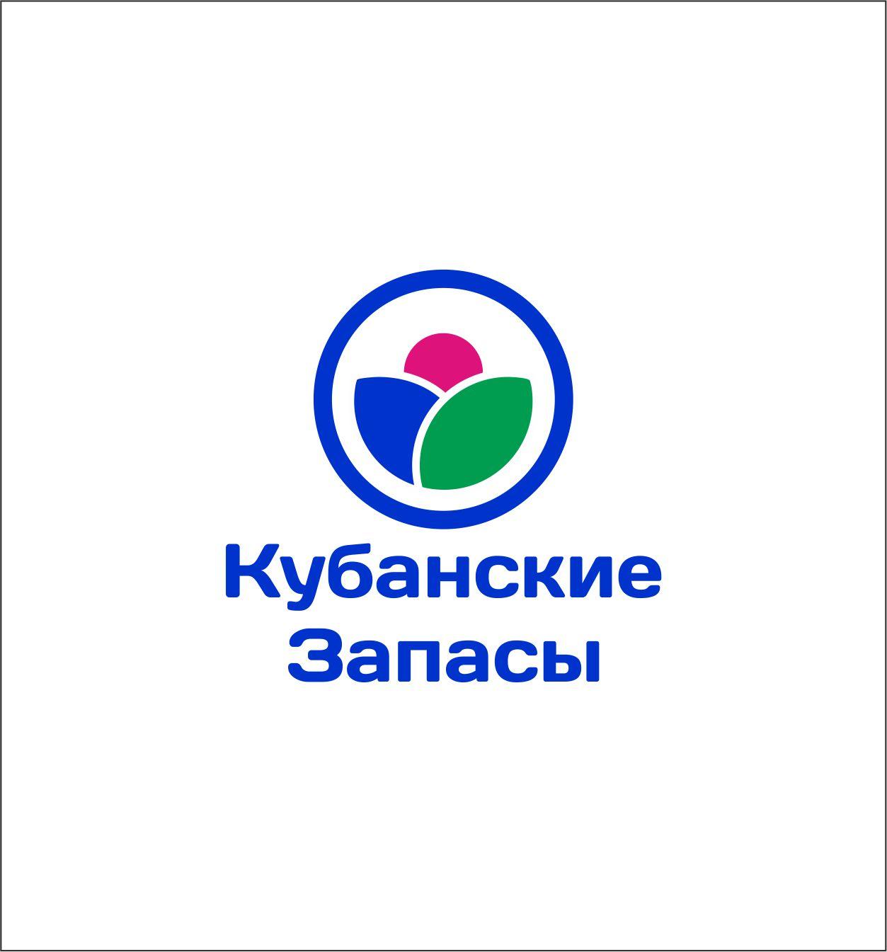 Логотип, фирменный стиль фото f_5975de6cc1e7500f.jpg