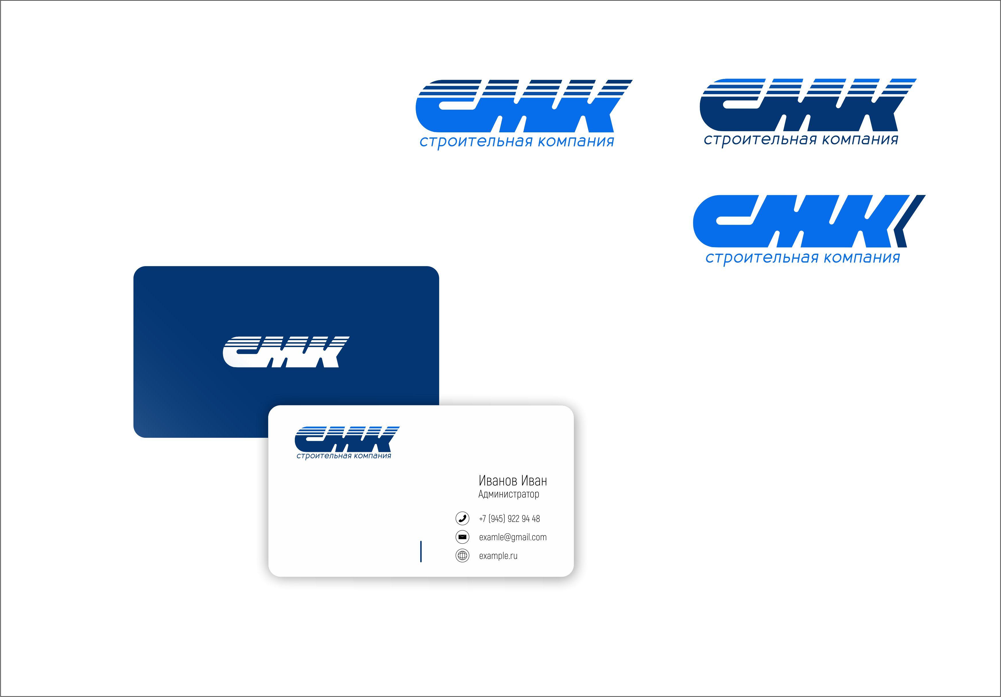 Разработка логотипа компании фото f_7085dd91258b142a.jpg