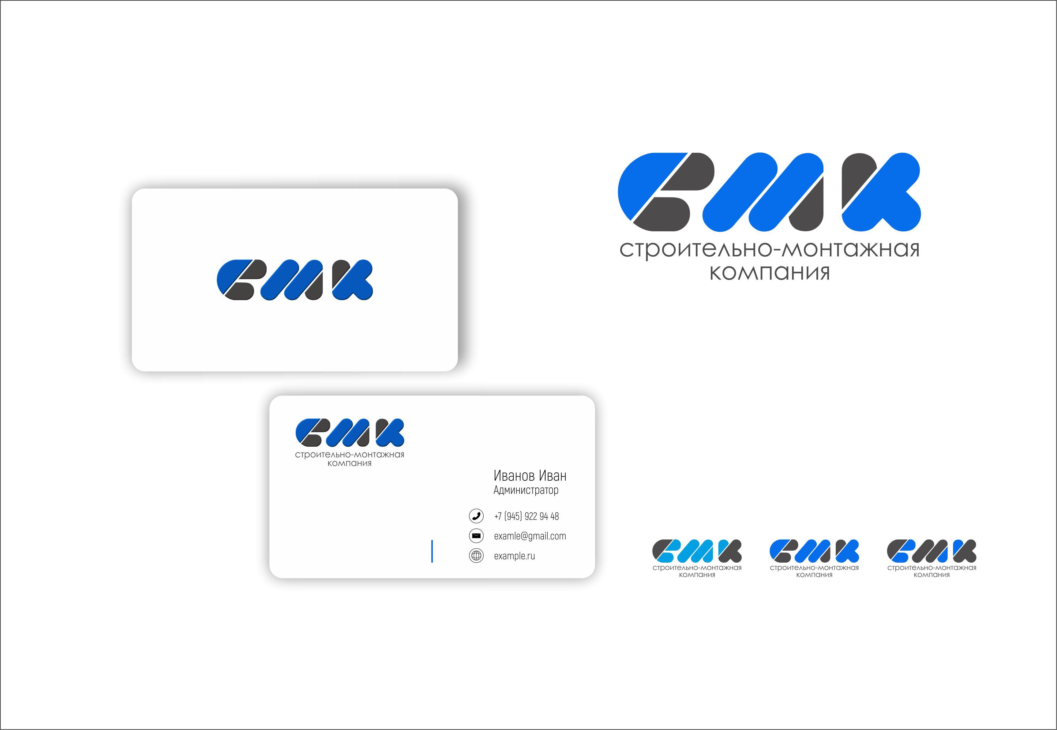 Разработка логотипа компании фото f_7605dd9125fbf3ea.jpg