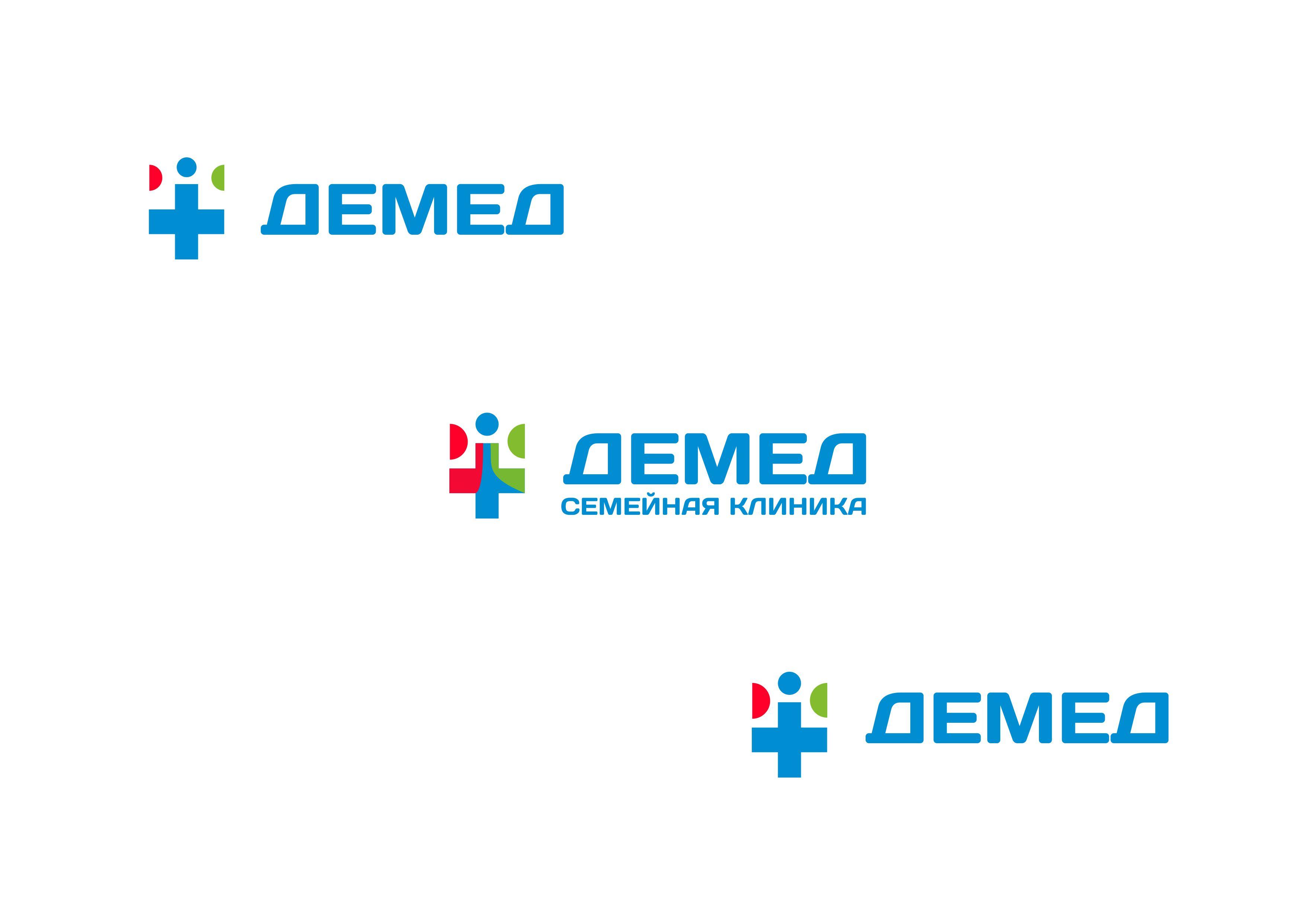 Логотип медицинского центра фото f_9055dcf0e861488c.jpg