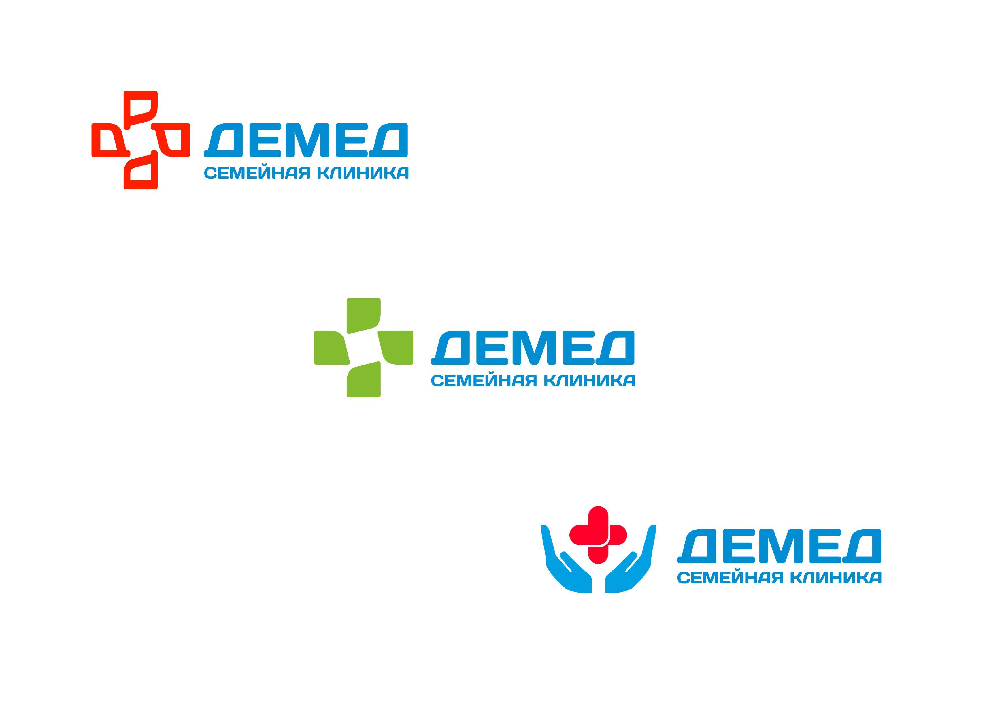 Логотип медицинского центра фото f_9815dcf0eada08f5.jpg