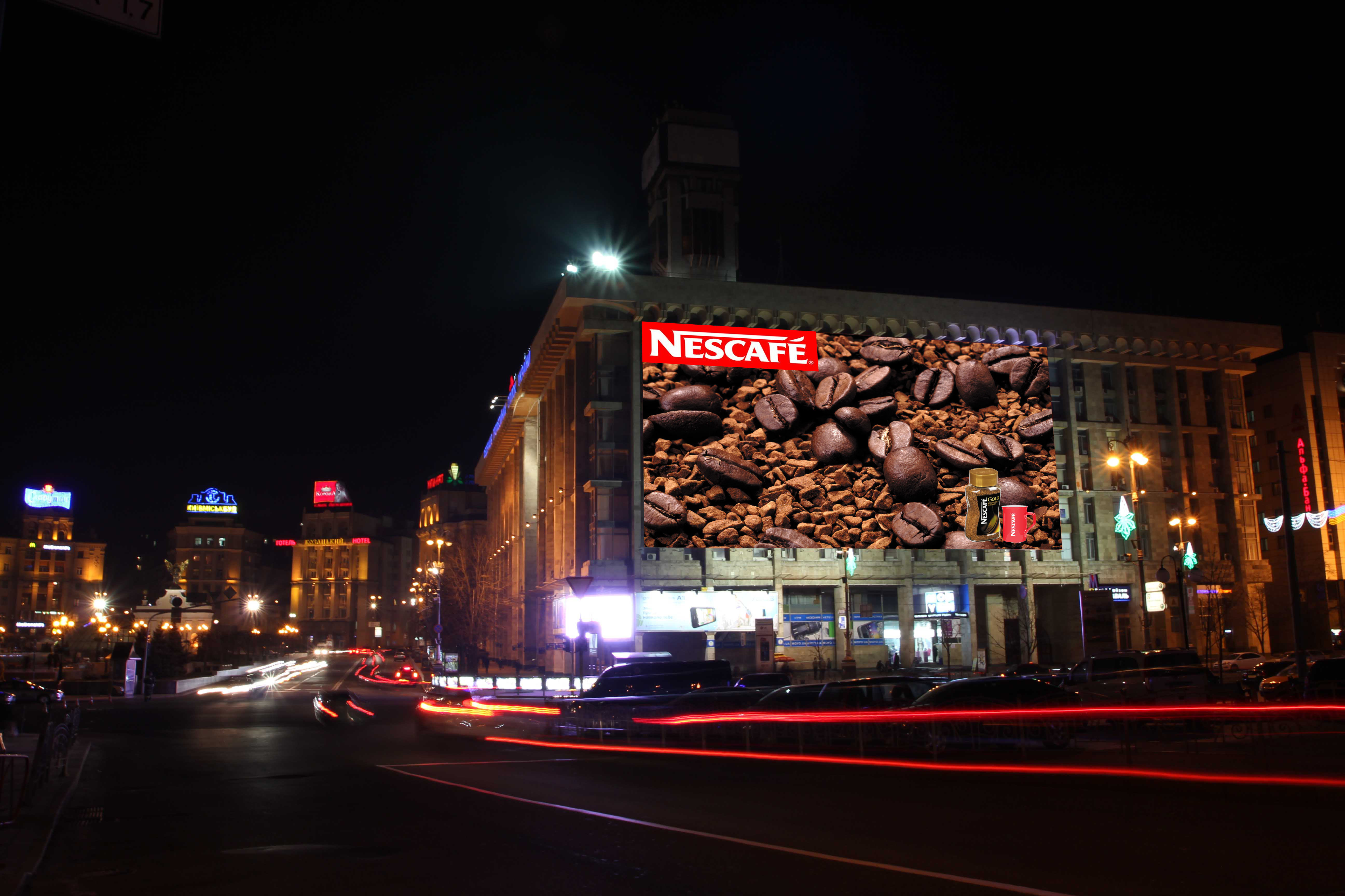 Дизайн брандмауэра для NESCAFE (вариант-1, ночь)