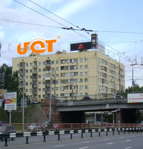 Дизайн накрышной рекламной конструкции для UCT