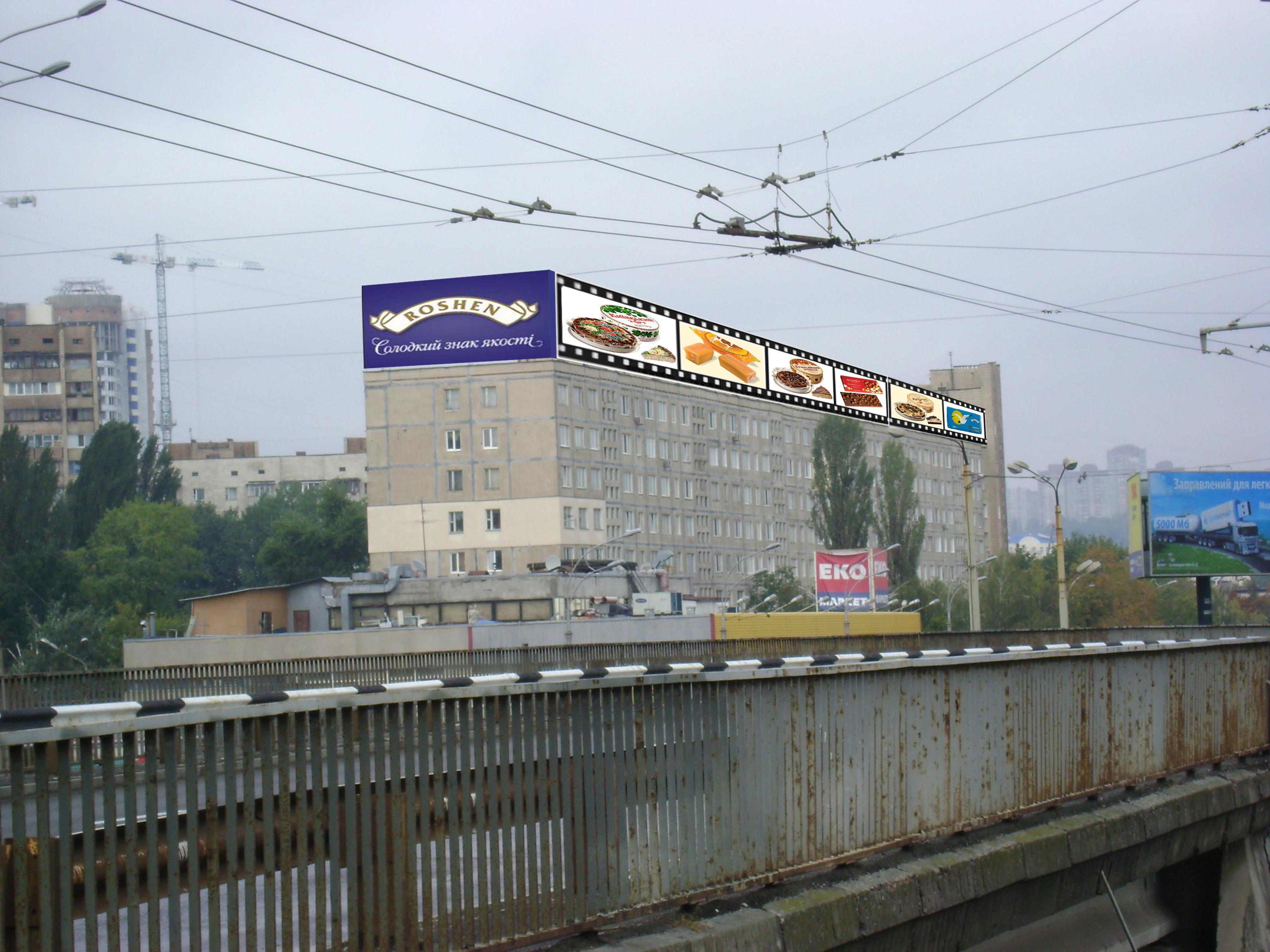 Дизайн накрышной рекламной конструкции для ROSHEN (вариант-3)